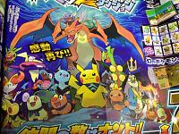 Click image for larger version  Name:corocoro7155.jpg Views:133 Size:210.1 KB ID:6689