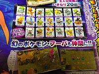 Click image for larger version  Name:corocoro7156.jpg Views:128 Size:189.4 KB ID:6690