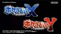 Click image for larger version  Name:pokemon-x-y.jpg Views:260 Size:28.1 KB ID:4682
