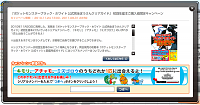 Click image for larger version  Name:adv_clear_guide_campaign.png Views:669 Size:273.3 KB ID:1613
